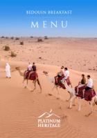 BEDOUIN BREAKFAST AND LOVE LAKES DESERT SAFARI FOOD MENU